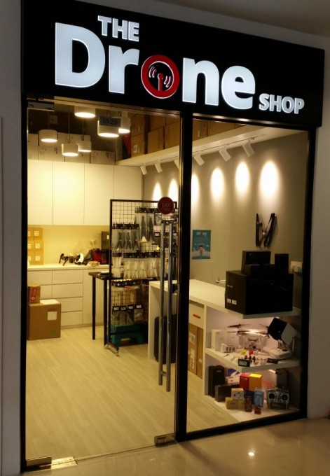 The Drone Shop Front Photo